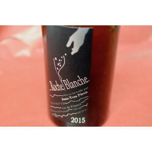 白ワイン ジャン=イヴ・ペロン / ロッシュ?ブランシュ 2015|wineholic