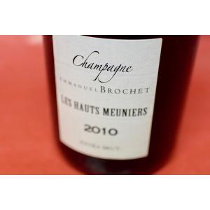 シャンパン(泡物) エマニュエル・ブロシェ / エクストラ・ブリュット レ・オー・メニエ [2010]|wineholic