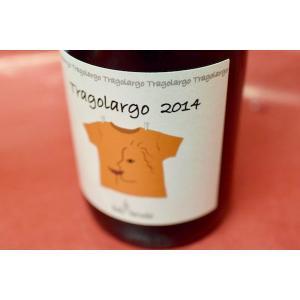 赤ワイン ベルナベ・ナヴァーロ / トラゴラルゴ [2014]|wineholic