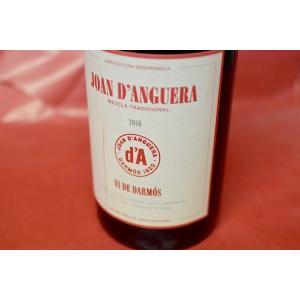 赤ワイン セラーズ・ホアン・ダンゲラ / ホアン・ダンゲラ [2016]|wineholic