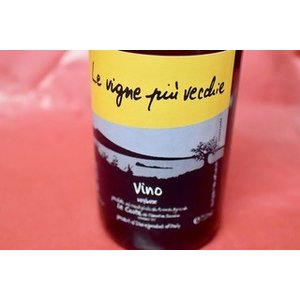 白ワイン レ・コステ / レ ヴィーニュ ピウ ヴェッキエ [2012]|wineholic