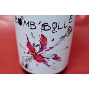 シャンパン(泡物) レ・コステ / ボンビュール [2010]|wineholic