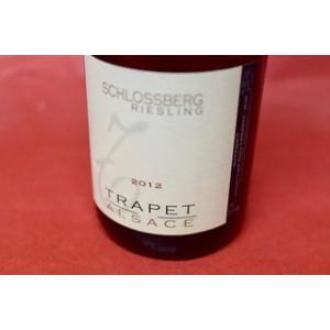 白ワイン ドメーヌ・トラペ / リースリング・シュロスベルグ ・グラン・クリュ[2012]|wineholic
