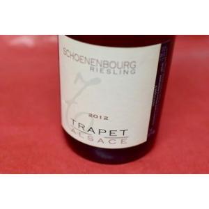 白ワイン ドメーヌ・トラペ / リースリング・ショーネンブール・グラン・クリュ [2012]|wineholic