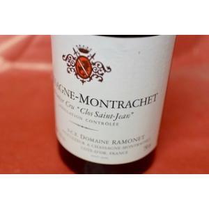 赤ワイン ドメーヌ・ラモネ / シャサーニュ・モンラッシェ・プルミエ・クリュ・クロ・サン・ジャン・ルージュ [2013]|wineholic