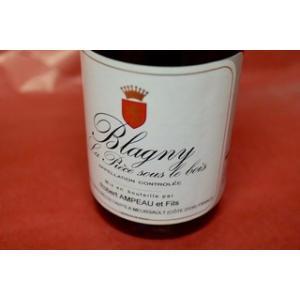 赤ワイン ロベール・アンポー / ブラニー ラ・ピエス・スー・ル・ボワ プルミエ・クリュ [1976]|wineholic