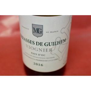 白ワイン ムーラン・ド・ガサック / テラス・ド・ギレム ヴィオニエ [2016]|wineholic