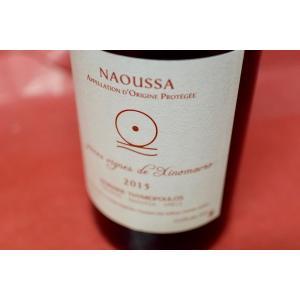 赤ワイン ドメーヌ・ティミオプロス / ナウサ ジューヌ・ヴィーニュ・ド・クシノマヴロ [2015]|wineholic