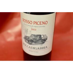 赤ワイン ボッカディガッビア / ロッソ・ピチェーノ・ボッカディガッビア [2013]|wineholic