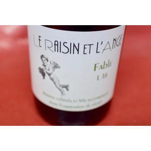 赤ワイン ジル・アゾーニ / ル・レザン・エ・ランジュ・ファーブル [2016]|wineholic