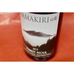 赤ワイン ヤマキリ・ワイン / ヤマキリ・ピノ・ノワール・フィリグリーン・ファーム  [2015]|wineholic