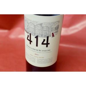赤ワイン ポデーレ414 / モレッリーノ?ディ?スカンサーノ [2015]|wineholic
