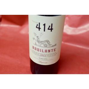 赤ワイン ポデーレ414 / トスカーナ?サンジョヴェーゼ?バディランテ [2015]|wineholic