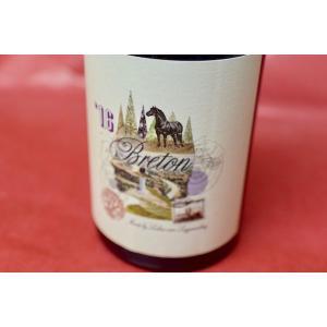 赤ワイン ヴァン・ロッゲレンベルグ / ブレトン?カベルネ?フラン [2016] wineholic