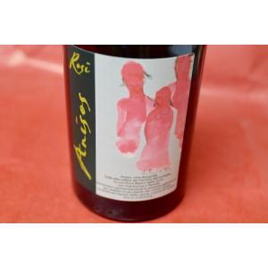 白ワイン ローズィ / アニーゾス [2014]|wineholic