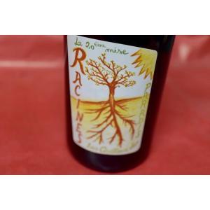 赤ワイン レ・カイユ・デュ・パラディ / ラシーヌ [2014]|wineholic