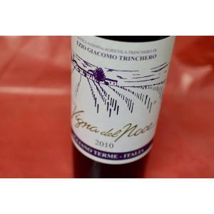 赤ワイン トリンケロ / バルベーラ・ダスティ・ヴィーニャ・デル・ノーチェ 栗樽熟成 [2010]|wineholic