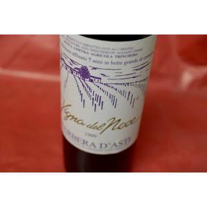 赤ワイン トリンケロ / バルベーラ・ダスティ・ヴィーニャ・デル・ノーチェ 栗樽熟成 [1999] 1500ml|wineholic