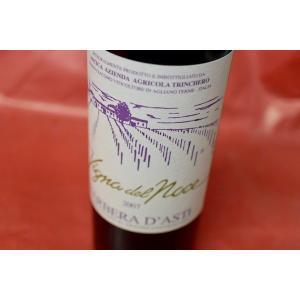 赤ワイン トリンケロ / バルベーラ・ダスティ・ヴィーニャ・デル・ノーチェ 栗樽熟成 [2007]|wineholic