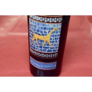 甘口ワイン ディディエ・ダグノー / ジュランソン・レ・ジャルダン・ド・バビロン・モワルー [2012] 500ml|wineholic