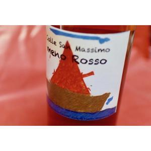 ロゼワイン コッレ・サン・マッシモ / メーノ・ロッソ [2014]|wineholic