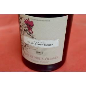 赤ワイン シャルロパン・ティシエ / コート・ド・ニュイ・ヴィラージュ・ヴィエイユ・ヴィーニュ [2015] wineholic