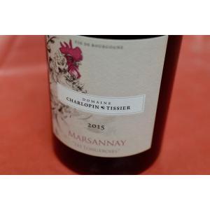 赤ワイン シャルロパン・ティシエ / マルサネ・ルージュ・レ・ロンジュロワ [2015]|wineholic
