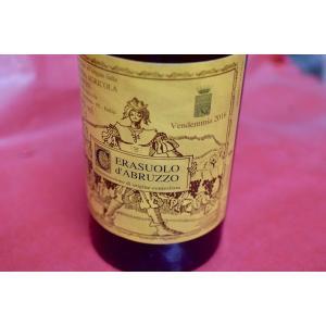 ロゼ エドアルド・ヴァレンティーニ / チェラスオーロ・ディ・モンテプルチアーノ・ダブルッツォ 2016(ロゼ)|wineholic