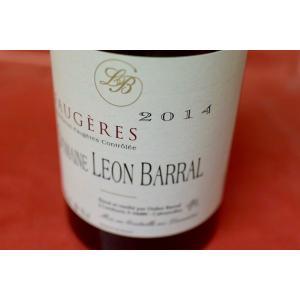 赤ワイン ドメーヌ・レオン・バラル / フォジェール [2014]|wineholic