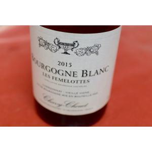 白ワイン ドメーヌ・シャヴィ・シュエ / ブルゴーニュ・ブラン・レ・フェメロット 2015|wineholic
