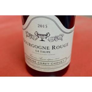 赤ワイン ドメーヌ・シャヴィ・シュエ / ブルゴーニュ・ルージュ・ラ・トープ 2015|wineholic
