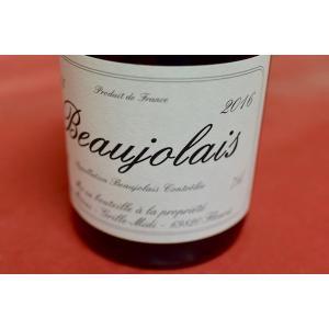 赤ワイン イヴォン・メトラ / ボジョレ 2016|wineholic