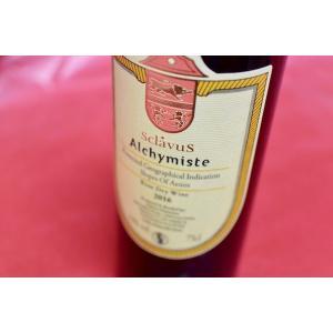 ロゼ ドメーヌ・スクラヴォス / ヴァン・ルージュ・ド・ターブル・アルシミスト・ロゼ 2016|wineholic