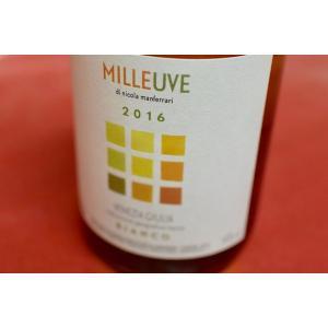 白ワイン ニコラ・マンフェラーリ・ミレウーヴェ 2016|wineholic