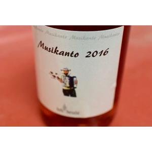 赤ワイン ベルナベ・ナヴァーロ / ムシカント 2016|wineholic