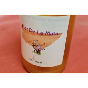 白ワイン ベルナベ・ナヴァーロ / フロール・デ・ラ・マタ 2013|wineholic