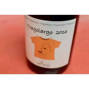 赤ワイン ベルナベ・ナヴァーロ / トラゴラルゴ 2016|wineholic