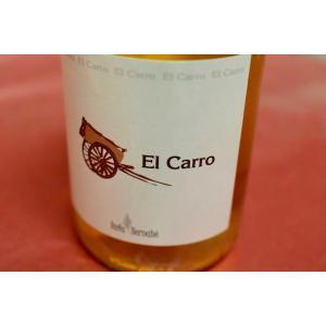 白ワイン ベルナベ・ナヴァーロ / カッロ 2015|wineholic