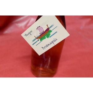 白ワイン ベルナベ・ナヴァーロ / ベニマキア・ティナハス 2015|wineholic