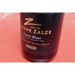 白ワイン クライン・ザルゼ・ワインズ / ヴィンヤード・セレクション・シュナン・ブラン 2016|wineholic