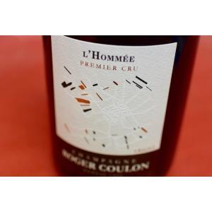 シャンパン(泡物) ロジェ・クーロン / シャンパーニュ・プルミエ・クリュ・レゼルヴ・ド・ロメ|wineholic