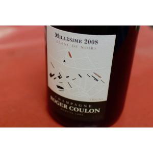 シャンパン(泡物) ロジェ・クーロン / シャンパーニュ・ブリュット・ミレジム・ブラン・ド・ノワール 2008|wineholic