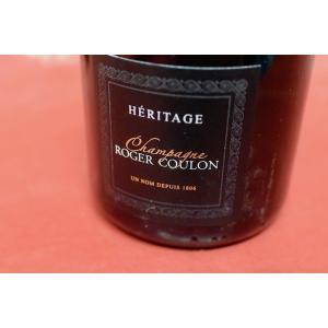 シャンパン(泡物) ロジェ・クーロン / シャンパーニュ・ブリュット・レ・コトー・ド・ヴァリエ・エリタージュ|wineholic