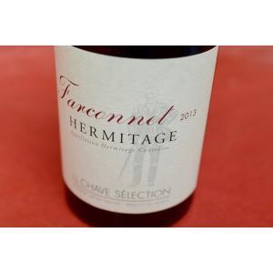 赤ワイン ジャン・ルイ・シャーヴ・セレクション / エルミタージュ・ルージュ・ファルコネ [2013]|wineholic