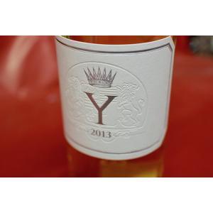 白ワイン イグレック [2013]|wineholic