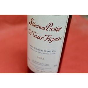 赤ワイン シャトー・ラ・トゥール・フィジャック / セレクション・プレスティージュ・ド・ラ・トゥール・フィジャック 2012|wineholic