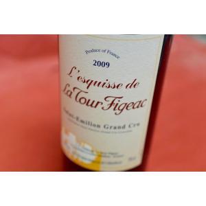 赤ワイン シャトー・ラ・トゥール・フィジャック / エスキス・ド・ラ・トゥール・フィジャック 2009|wineholic
