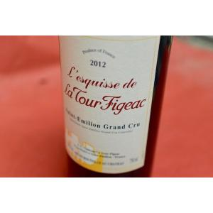 赤ワイン シャトー・ラ・トゥール・フィジャック / エスキス・ド・ラ・トゥール・フィジャック 2012|wineholic