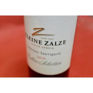 赤ワイン クライン・ザルゼ・ワインズ / セラー・セレクション・カベルネ・ソーヴィニヨン 2016 wineholic