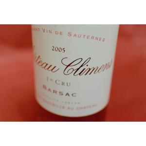 甘口ワイン シャトー・クリマン [2005] 375ml|wineholic